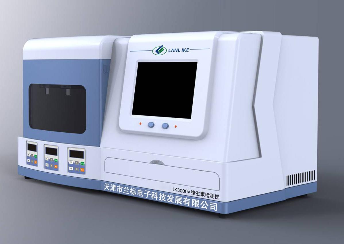 LK3000V系列维生素检测仪
